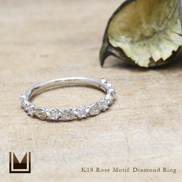 リング ダイヤモンド バラモチーフ 「rosa」 ゴールド K18