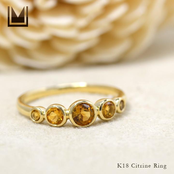 リング シトリン 「cerchio」 ゴールド K18