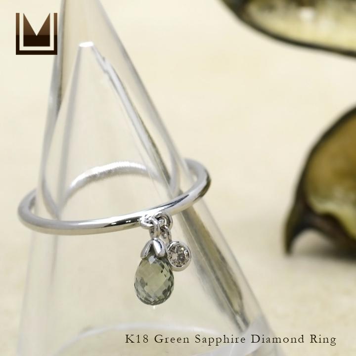 リング グリーンサファイア ブリオレット ダイヤモンド 「ciurlare」 ゴールド K18
