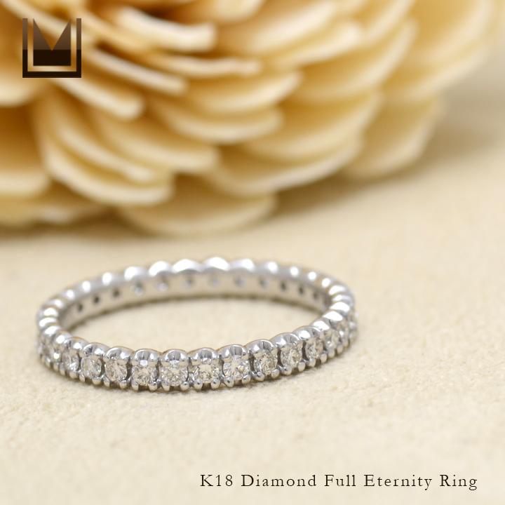 フルエタニティーリング ダイヤモンド 0.5ct 「verita」 ゴールド K18
