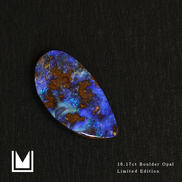 【1点限り】ルース 天然石 ボルダーオパール 16.11ct オーストラリア産 送料無料