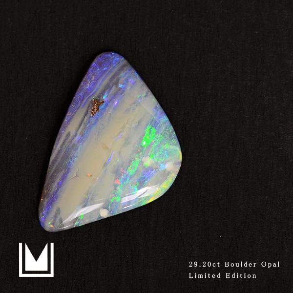 【GWクーポン配布中】【1点限り】ルース 天然石 ボルダーオパール 29.06ct オーストラリア産 送料無料