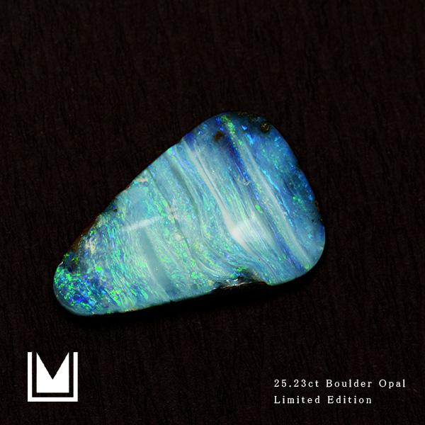 【1点限り】ルース 天然石 ボルダーオパール 25.13ct オーストラリア産 送料無料