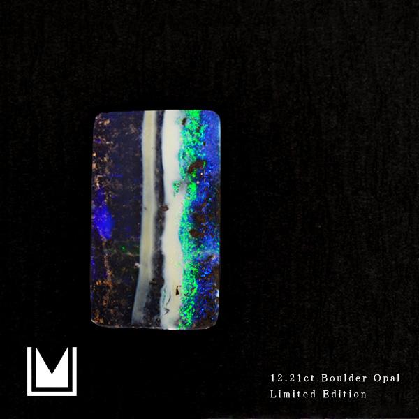 【1点限り】ルース 天然石 ボルダーオパール 12.17ct オーストラリア産 送料無料