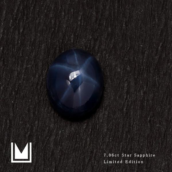 【GWクーポン配布中】【1点限り】ルース 天然石 スターサファイア 7.06ct 送料無料