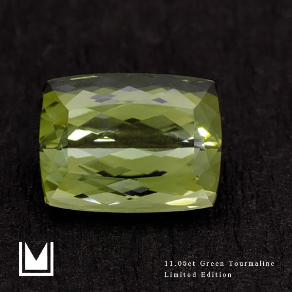 【1点限り】ルース 天然石 グリーントルマリン 11.05ct