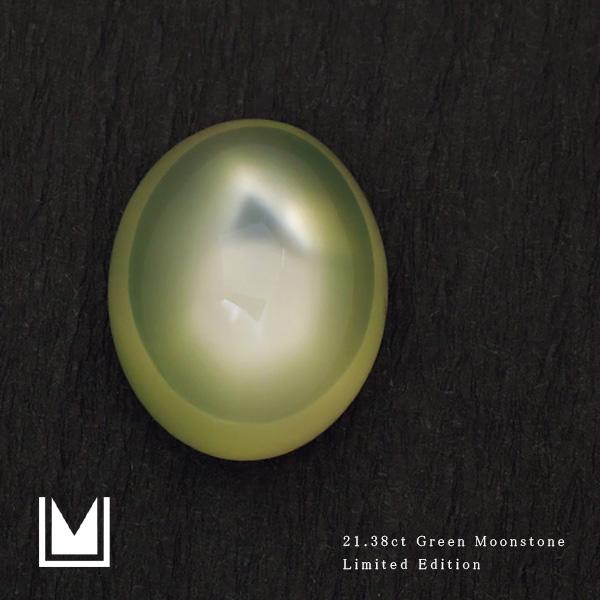 【GWクーポン配布中】【1点限り】ルース 天然石 グリーンムーンストーン 21.38ct 送料無料
