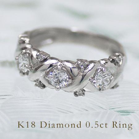 リング ダイヤモンド 0.5カラット SIクラス ゴールド K18 送料無料