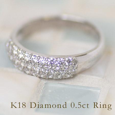 パヴェリング ダイヤモンド 0.5カラット ゴールド K18 送料無料