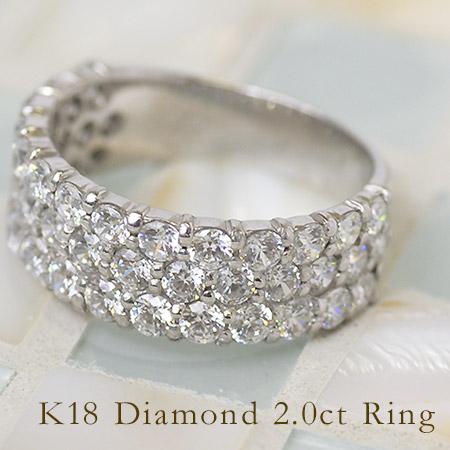 パヴェリング ダイヤモンド 2カラット ゴールド K18 送料無料