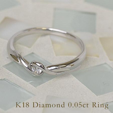 リング ダイヤモンド 0.05カラット ゴールド K18 送料無料