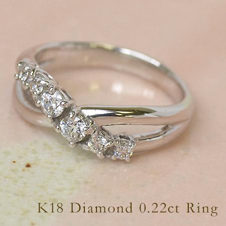 リング ダイヤモンド 0.22カラット ゴールド K18 送料無料
