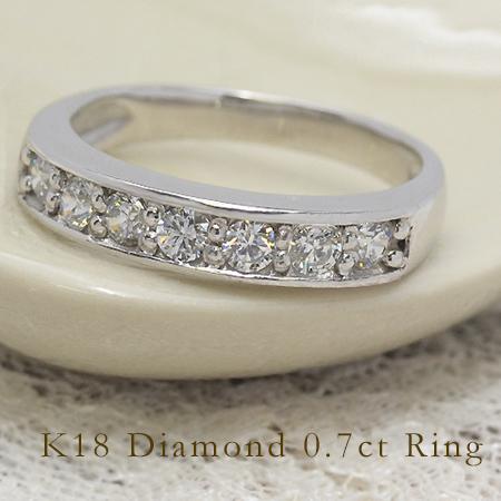 エタニティーリング ダイヤモンド 0.7カラット SIクラス ゴールド K18 送料無料