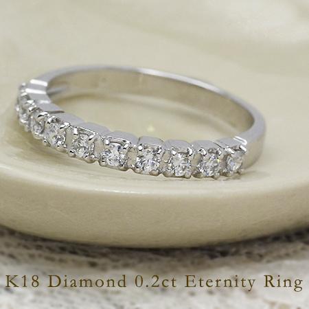 エタニティーリング ダイヤモンド 0.2カラット ゴールド K18 送料無料