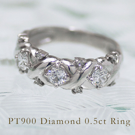 リング ダイヤモンド 0.5カラット プラチナ900 送料無料
