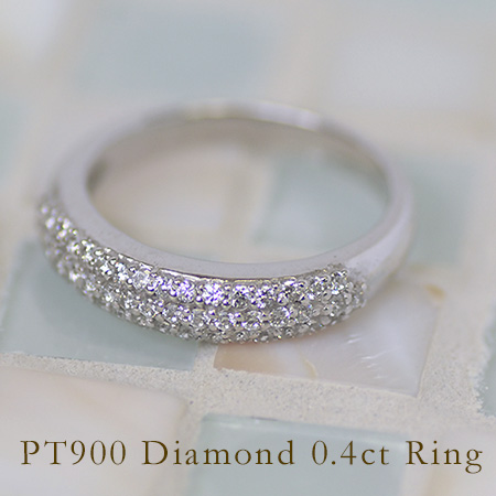 リング ダイヤモンド 0.4カラット プラチナ900 送料無料