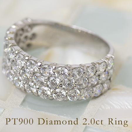 リング ダイヤモンド 2カラット プラチナ900 送料無料