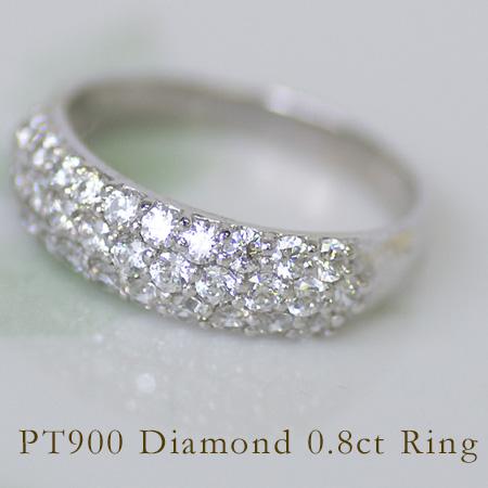 リング ダイヤモンド 0.8カラット プラチナ900 送料無料