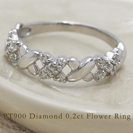 リング ダイヤモンド 0.2カラット プラチナ900 送料無料