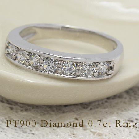 リング ダイヤモンド 0.7カラット プラチナ900 送料無料