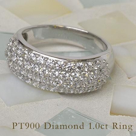 リング リング 送料無料 ダイヤモンド 1カラット プラチナ900 プラチナ900 送料無料, エイサープロジェクト:7da4a20d --- sayselfiee.com