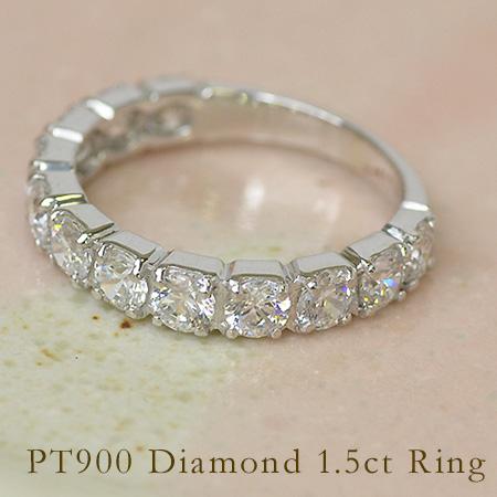 リング 1.5カラット ダイヤモンド 1.5カラット 送料無料 プラチナ900 プラチナ900 送料無料, 櫛引農工連:82150788 --- sayselfiee.com