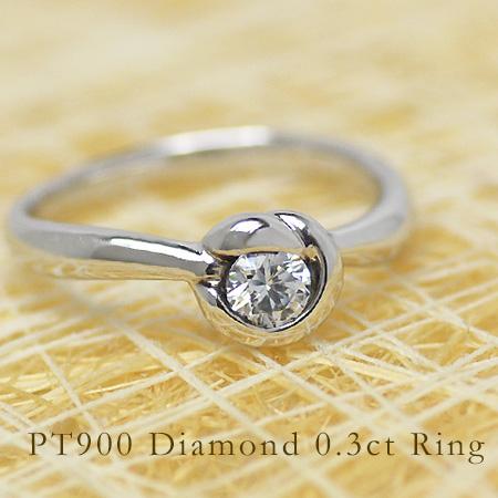 リング プラチナ900 ダイヤモンド 0.3カラット 0.3カラット 送料無料 プラチナ900 送料無料, KAMIEN:1c75954c --- sayselfiee.com
