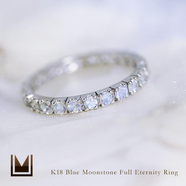 """A fantastic Blue curtain..."" K18 Royal Blue Moon flu eternity ring"