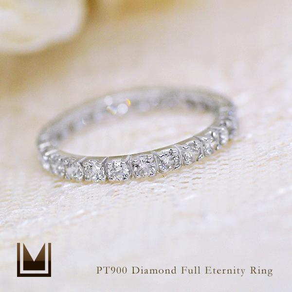 フルエタニティーリング ダイヤモンド プラチナ900 送料無料