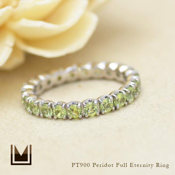 PT900 ペリドット フルエタニティ リング送料無料 指輪 イブニングエメラルド フルエタニティー プラチナ900 誕生日 8月誕生石 結婚記念日 ギフト 贈り物 ピンキーリング対応可能