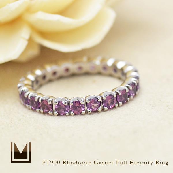 PT900 ロードライトガーネット フルエタニティ リング送料無料 指輪 フルエタニティー プラチナ900 誕生日 1月誕生石 結婚記念日 ギフト 贈り物 ピンキーリング対応可能