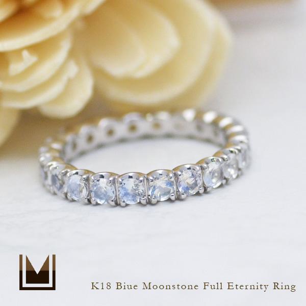 K18 ブルームーンストーン フルエタニティ リングピンキーリング 送料無料 指輪 フルエタニティー 18K 18金 ゴールド シラー 誕生日 6月誕生石 ギフト 贈り物
