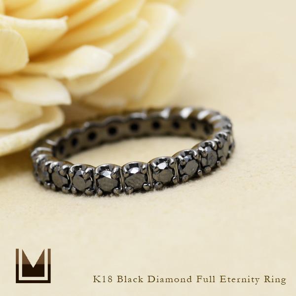 K18 ブラックダイヤモンド フルエタニティ リングピンキーリング 送料無料 指輪 1カラット 1キャラット ダイアモンド フルエタニティー エンゲージリング 18K 18金 ゴールド 4月誕生石 結婚記念日 結婚式 誕生日 プロポーズ 刻印 文字入れ