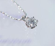 ペンダント ダイヤモンド 0.3カラット プラチナ900 カットボールチェーン