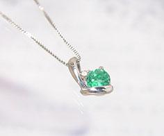 ペンダント エメラルド ダイヤモンド 「chiarita」 プラチナ900 ベネチアンチェーン