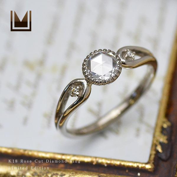 結婚祝い 【1点限り 母の日】K18WG リング ローズカットダイヤモンド 0.33ct 0.33ct リング 母の日, 日高町:eca1b87d --- marketplace.socialpolis.io