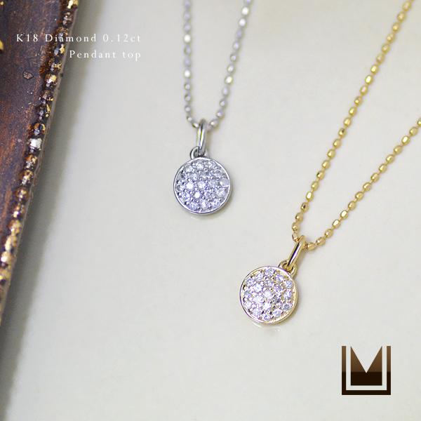 K18 ダイヤモンド パヴェ ペンダントトップ 送料無料 ネックレス ダイアモンド 多石遣い 誕生日 4月誕生石 記念日 18K 18金 ゴールド ギフト 贈り物