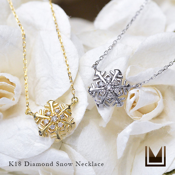K18 ダイヤモンド スノー ネックレス送料無料 ペンダント ゴールド 18K 18金 ダイアモンド アズキチェーン モチーフ 雪 誕生日 4月誕生石 記念日 メッセージ ギフト 贈り物