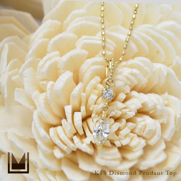 K18 マーキスカット ダイヤモンド ペンダントトップ送料無料 ネックレス ダイアモンド 誕生日 4月誕生石 18K 18金 ゴールド 記念日 メッセージ ギフト 贈り物