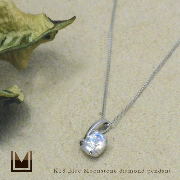 ペンダント ブルームーンストーン ダイヤモンド 「chiarita」 ゴールド K18 ベネチアンチェーン