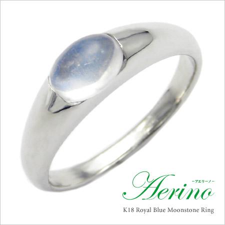 K18 ブルームーンストーン リング 「aerino」送料無料 指輪 ゴールド 18K 18金 誕生日 6月誕生石 刻印 文字入れ メッセージ ギフト 贈り物 ピンキーリング対応可能
