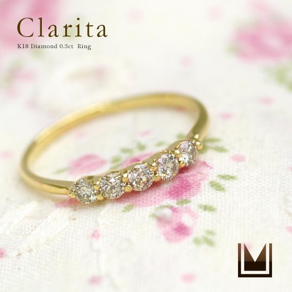 K18 ダイヤモンド リング 「clarita」送料無料 指輪 ダイアモンド ストレート ファランジ 18K 18金 ゴールド 誕生日 4月誕生石 記念日 ピンキーリング対応可能 ギフト包装 贈り物