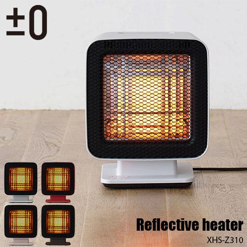 特殊な反射板で省電力ながら効率よくあたためるヒーター 限定タイムセール ±0 プラスマイナスゼロ Reflective heater リフレクトヒーター XHS-Z310 暖房 速暖 シンプル 省電力 電気ヒーター 自動首振り ご注文で当日配送