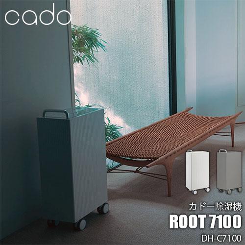 cado/カドー ROOT 7100 DH-C7100 除湿機 ~コンクリート住宅19畳(木造住宅9畳) コンプレッサー方式/除湿/吸臭/ウイルス/除菌/消臭/衣類乾燥