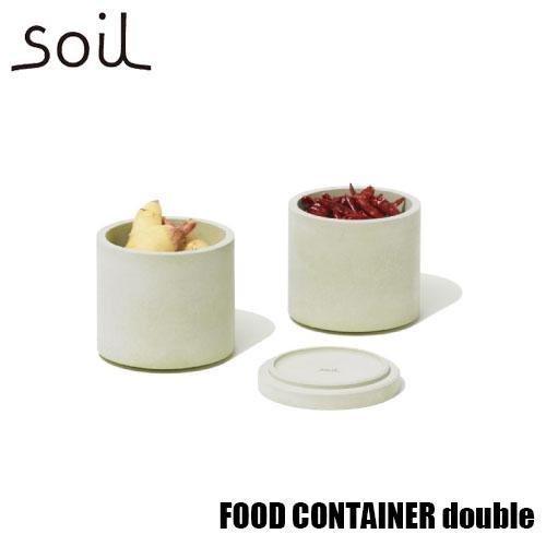 soil/ソイル FOOD CONTAINER double「フードコンテナーダブル」JIS-K153 上下2段 食品調湿容器 珪藻土 吸湿 除湿 調湿 調味料 スパイス