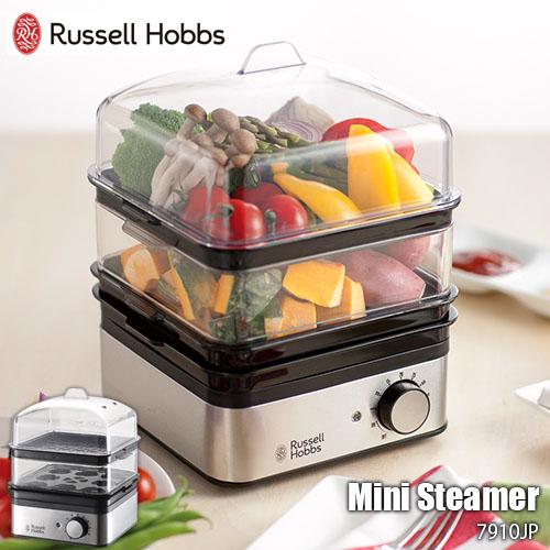 Russell Hobbs/ラッセルホブス Mini Steamer ミニスチーマー 7910JP 蒸し器/蒸し機/蒸し料理/スチームクッカー/フードスチーマー