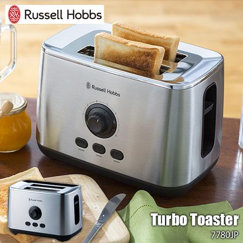 Russell Hobbs/ラッセルホブス Turbo Toaster ターボトースター 7780JP ポップアップ式/冷凍パン対応/焼き色調整