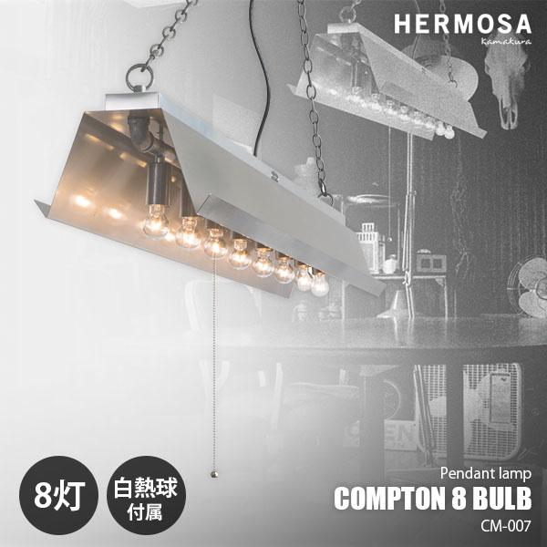 HERMOSA/ハモサ COMPTON 8 BULB コンプトン8バルブ CM-007 E17口金8灯 ビンテージ&インダストリアルデザイン