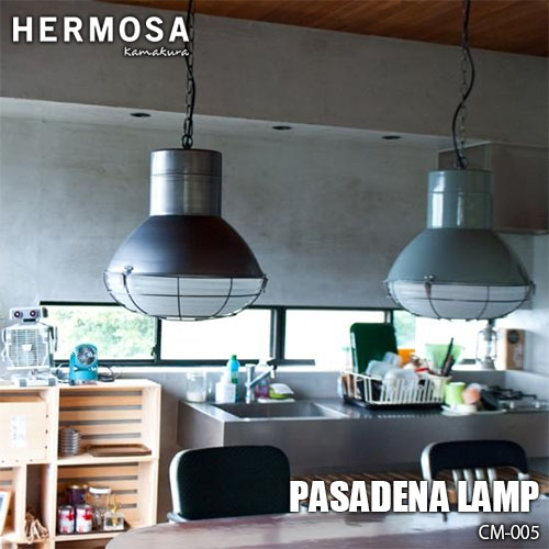 【BK色:納期調整中】HERMOSA/ハモサ PASADENA LAMP パサデナランプ CM-005 天井吊ペンダントライト照明 ビンテージ&インダストリアルデザイン 1灯タイプ 全3色