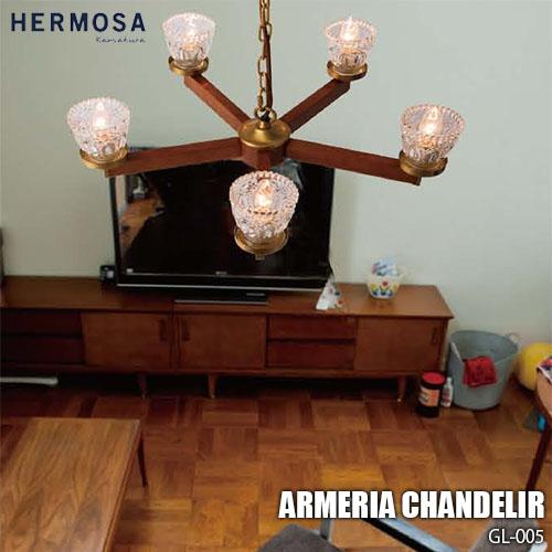 HERMOSA/ハモサ ARMERIA CHANDELIER アルメリアシャンデリア GL-005 アメリカンアンティーク調 5灯 天井照明